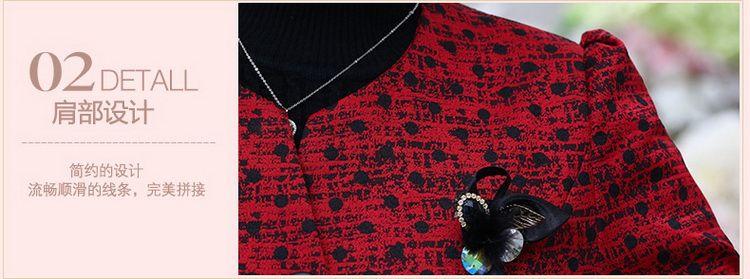 【天天特價】中老年女裝款薄外套 中年人婦女40-50歲春秋裝媽媽裝-淘宝网全球站