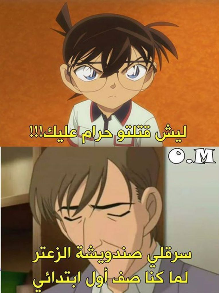 Funny Photo Memes Funny Picture Jokes Anime Funny