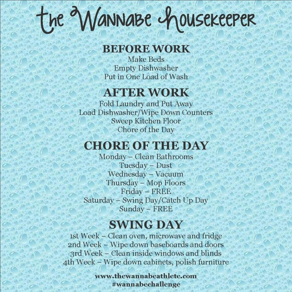 housekeeper cleaning schedule