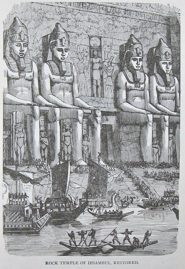 baal rituals and history  | ... Antique OCCULT EGYPTIAN EMPIRE HISTORY Egypt Gods SPIRITUALITY | eBay