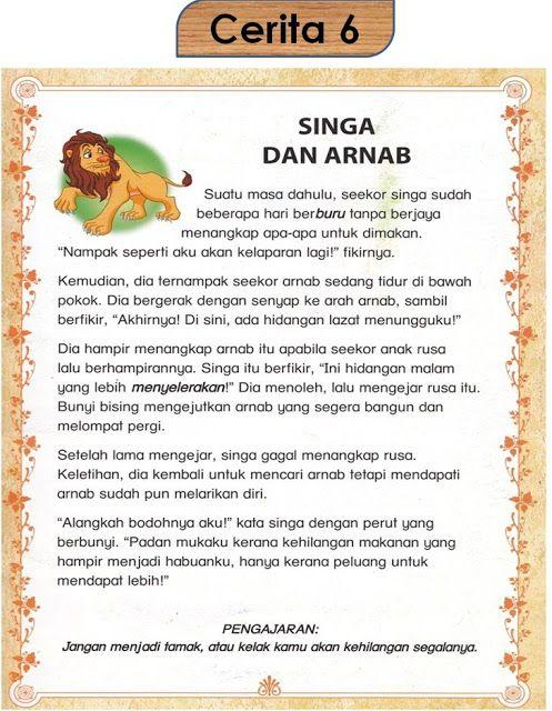 Bahasa Melayu Tahun Satu Marilah Membaca Cerita Cerita Pendek Bahasa Melayu Membaca Cepat Membaca