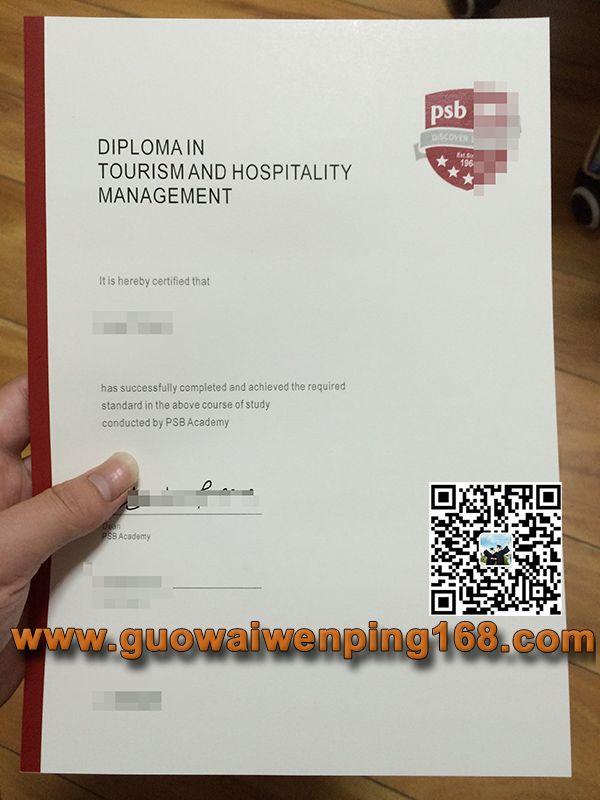 Q648998850PSBPSBPSB degreePSB diplomabuy fake PSB certificatebuy