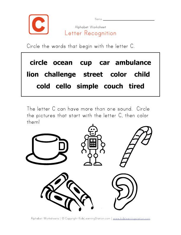 Words that start with the letter C | kindergarten | Letter