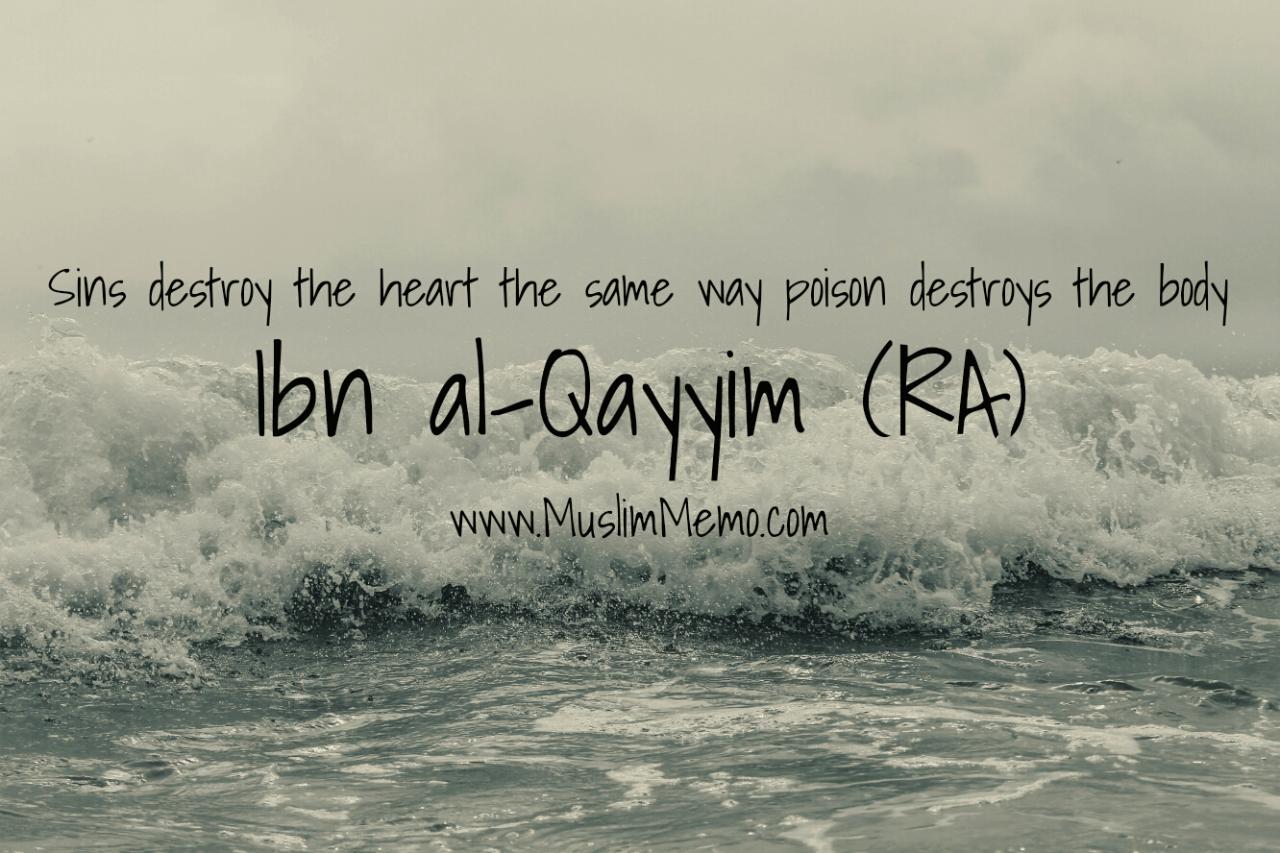Islamic Inspirational Posters | Inspirational verses ...