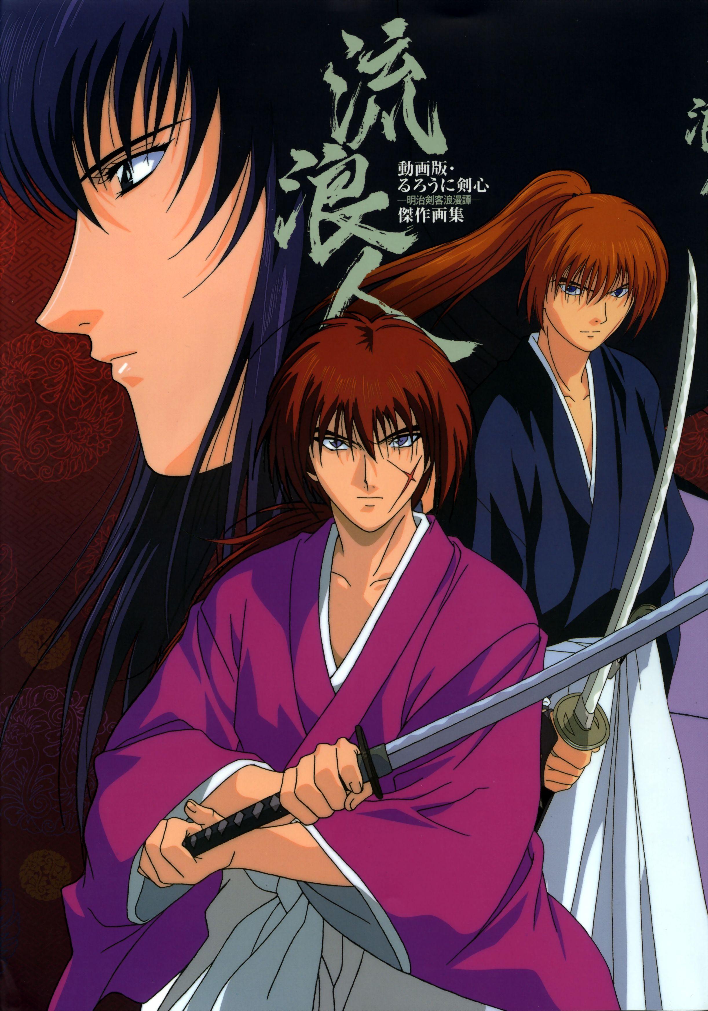 Rurouni Kenshin Manga anime, Anime, Animes manga