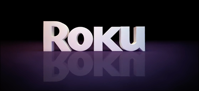 How To Reboot Your Roku Without Unplugging It Roku Reboot Streaming Stick