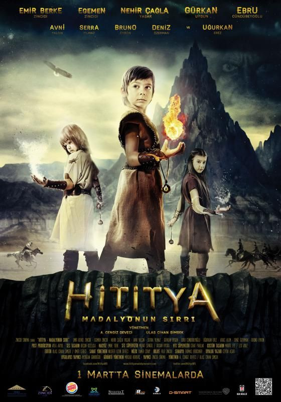 #cinemaximum #hititya
