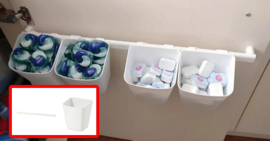 17 praktische ikea tricks die dein leben effizienter. Black Bedroom Furniture Sets. Home Design Ideas