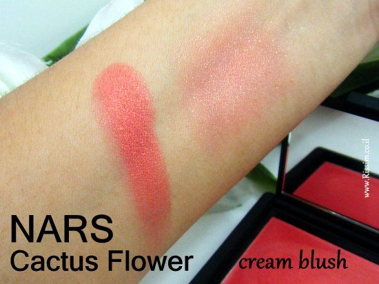 NARS-Cactus-Flower-swatches | Beauty - swatches | Cactus