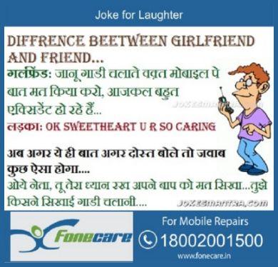 very cute jokes