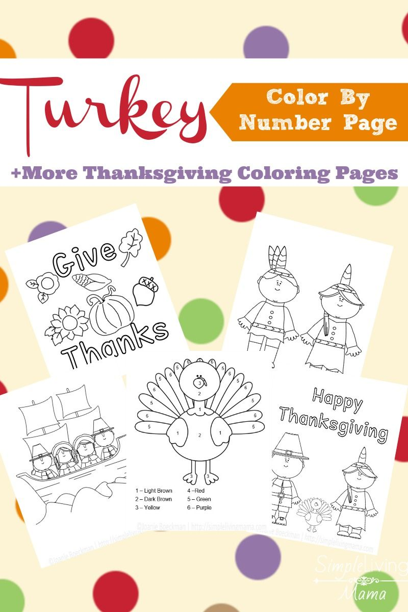 Thanksgiving Color By Number Turkey + More Coloring Pages | fall ...