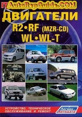 download free mazda r2 rf mzr cd wl wl t manual repair rh pinterest com rf diesel engine repair manual John Deere 455 Diesel Manual