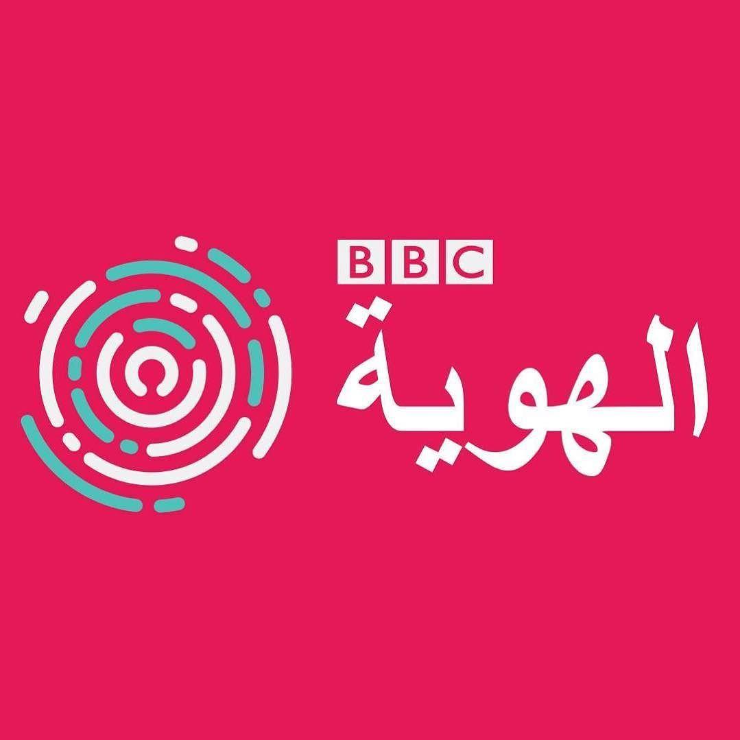 Instagram Photo By بي بي سي العربية Bbc Arabic Apr 18 2016 At 1 42pm Utc Instagram Instagram Posts Instagram Photo