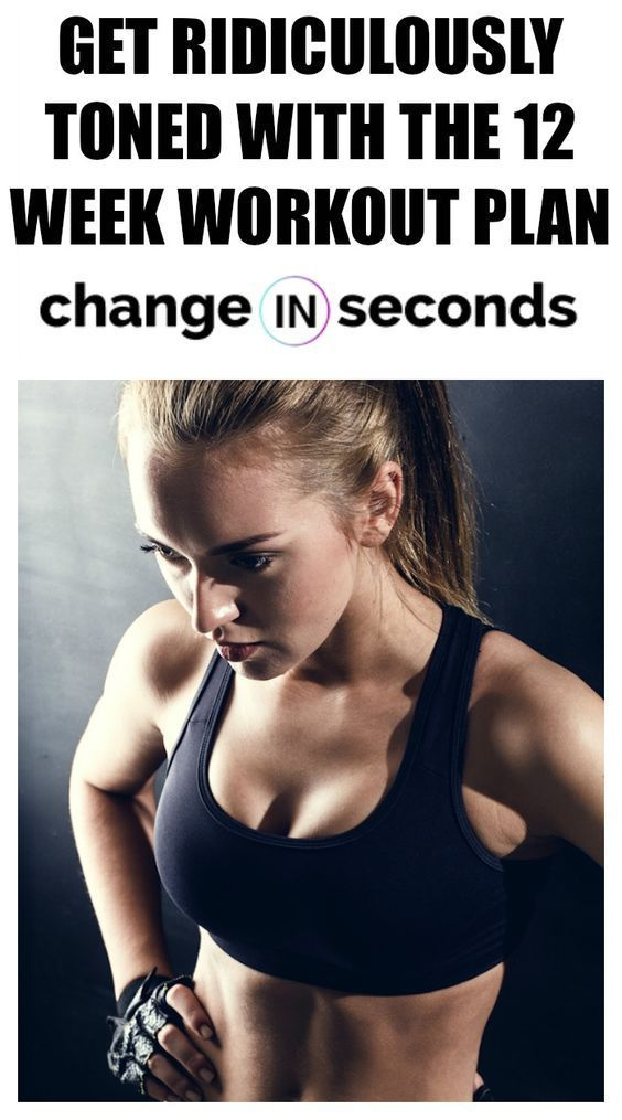 Get Ridiculously Toned With Our 12 Week Workout Plan! Print this popular healthy fitness workout tod...