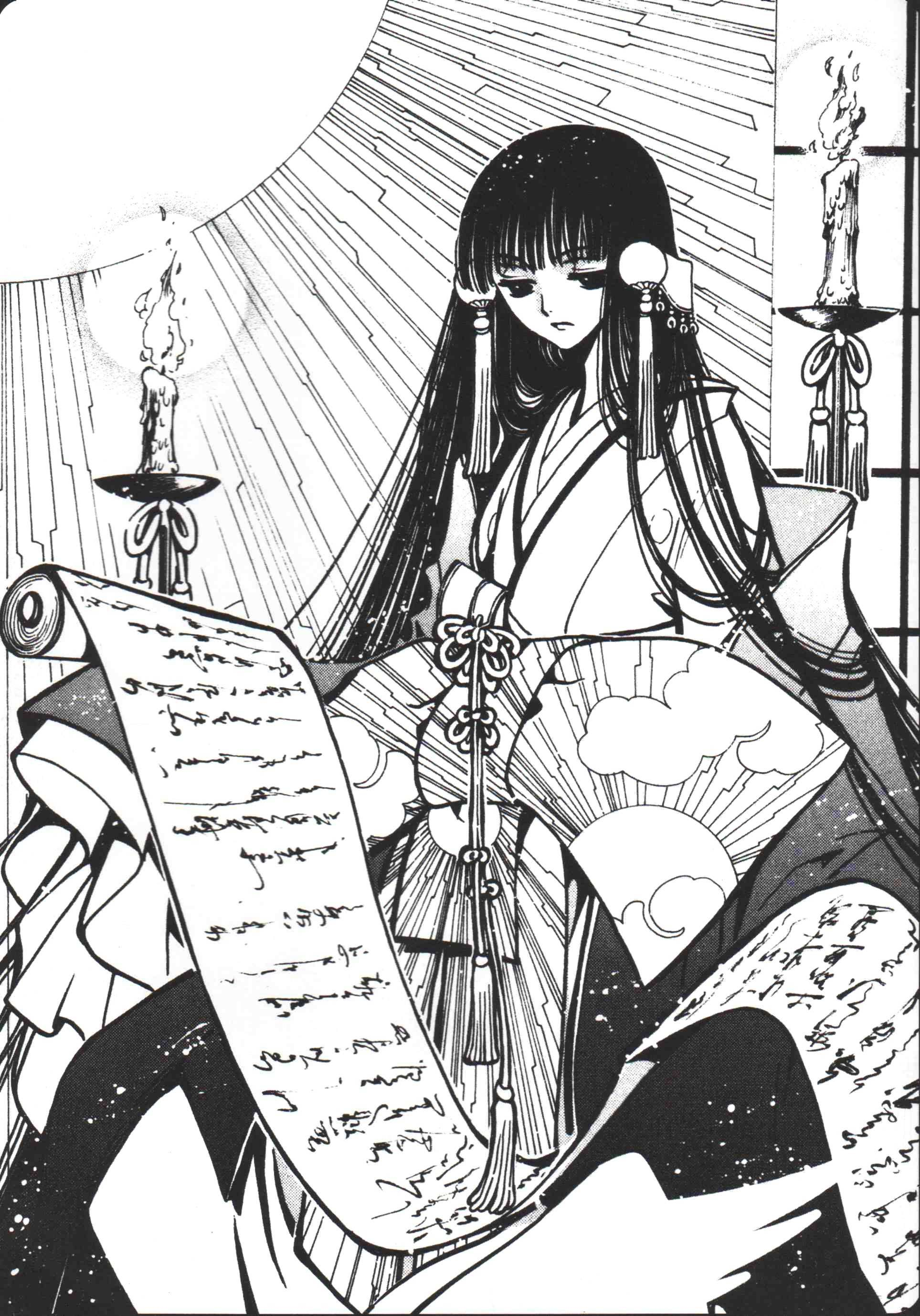 Tsubasa Chronicle Amaterasu Dễ thương, Hoa mẫu đơn