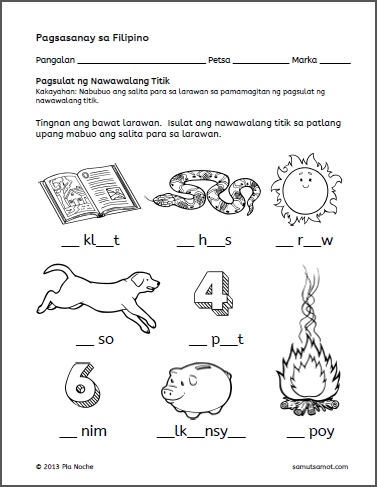 Nawawalang Titik A Elementary Worksheets Worksheets School Worksheets