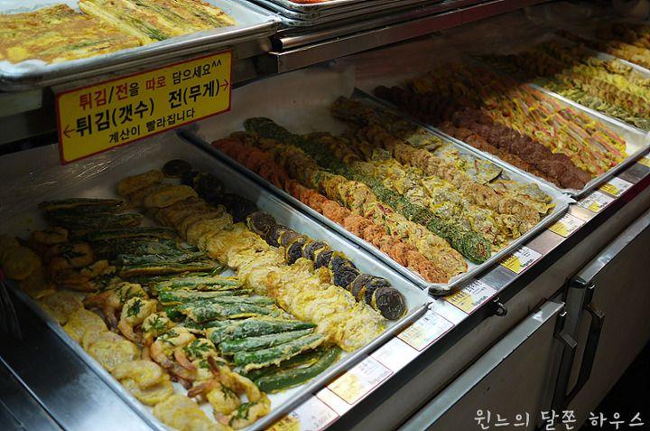 달콤 정보지식 월드 :: 공덕 맛집 30가지 가넘는 튀김과 부침개 공덕 전골목