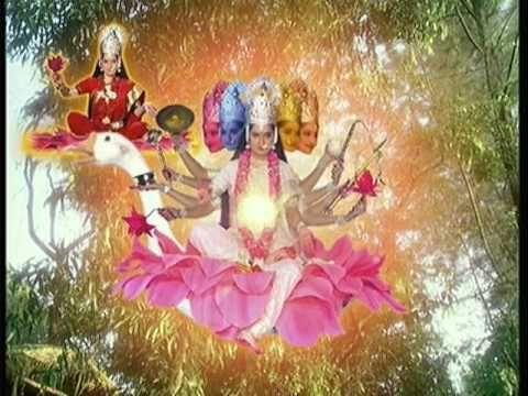 Gayatri Mantra Anuradha Paudwal   MANTRAS   SUTRAS   ENERGY