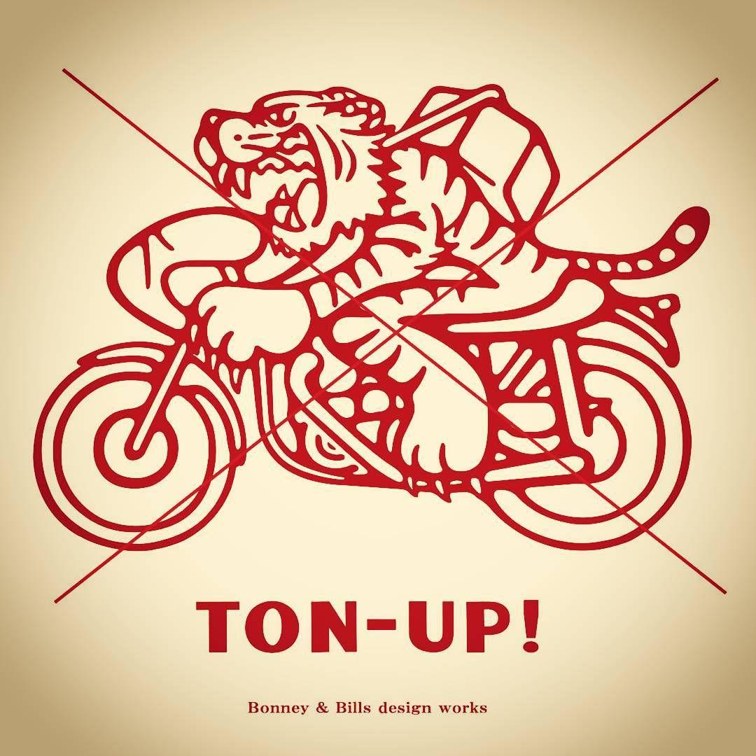 Natto cafe&clothing Gunma Japan. Official Tee design.  Bonney & Bills design works.  #tiger #triumphmotorcycles #palody #tonupboys #tonup #triton #britishmotorcycle #motorcyclewear #bonneyandbillsdesignworks #motorcycle #oldschool #boldline #tshirtdesign #natto#avon