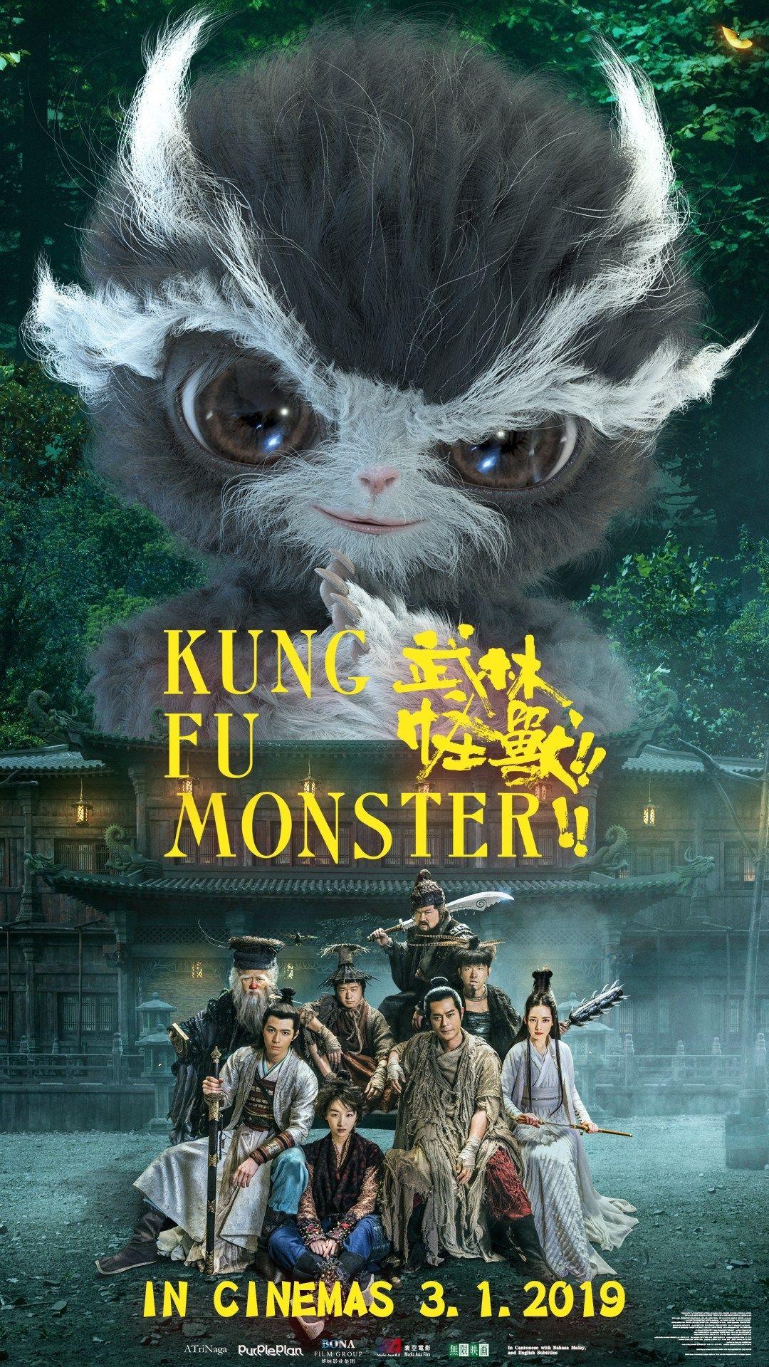 Kung Fu Monster Episode 1 Korean drama movies in 2019