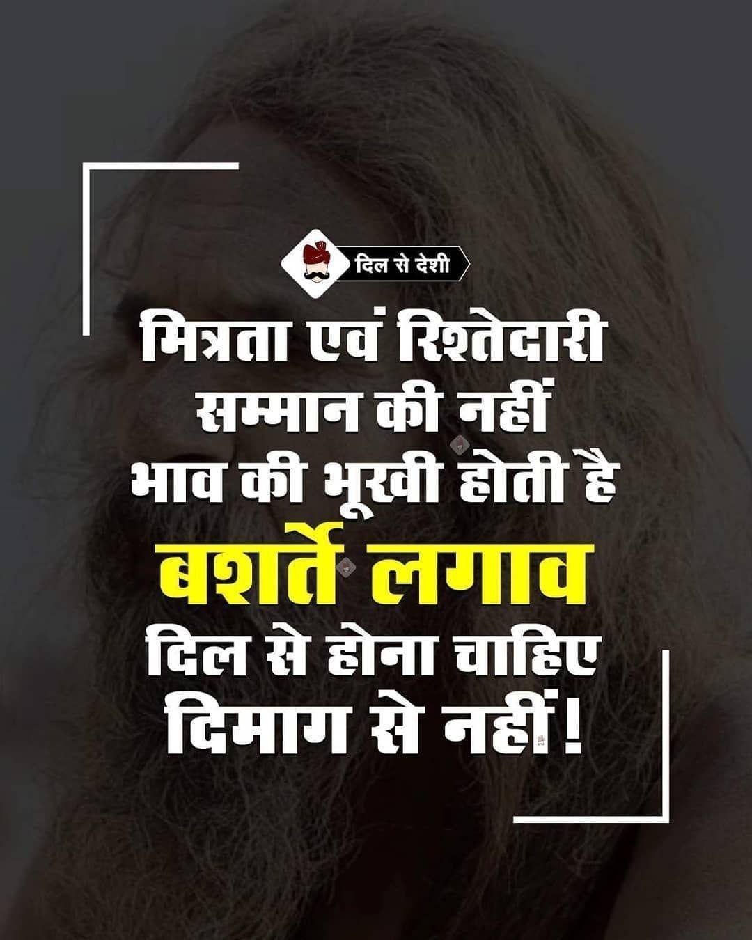 Chanakya Neeti Shlokas Top Chanakya Niti Quotes with