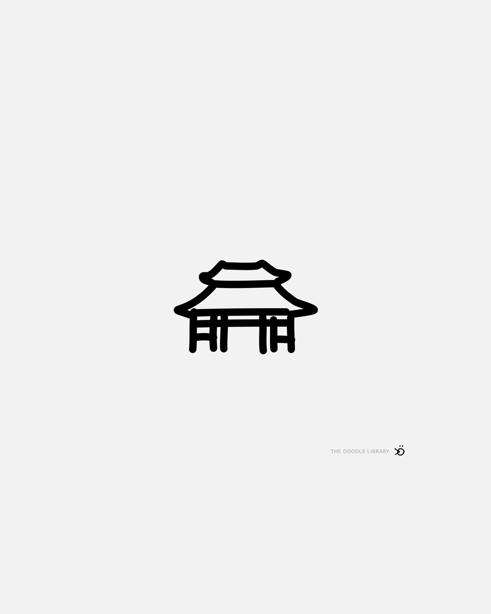 Japanese Temple In 2020 Japanese Drawings Easy Drawings Art Drawings Simple