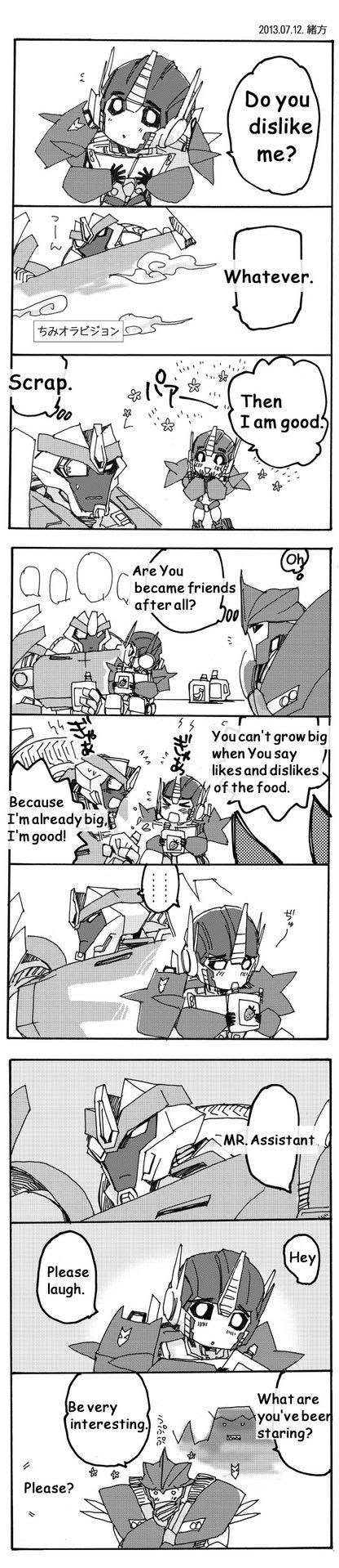 chimi_optimus_and_breakdown_3_in_english_by_ogata_dragon_fight-d6tke4d.jpg (416×1918)