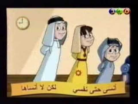 أمي ربة بيت Arabic Rhyme Cartoon Without Music About Mother Being The Ruler Of The Home Islamic Cartoon Children Cartoon Kids