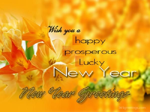 New year messages for daughter daughters and messages new year messages for daughter m4hsunfo