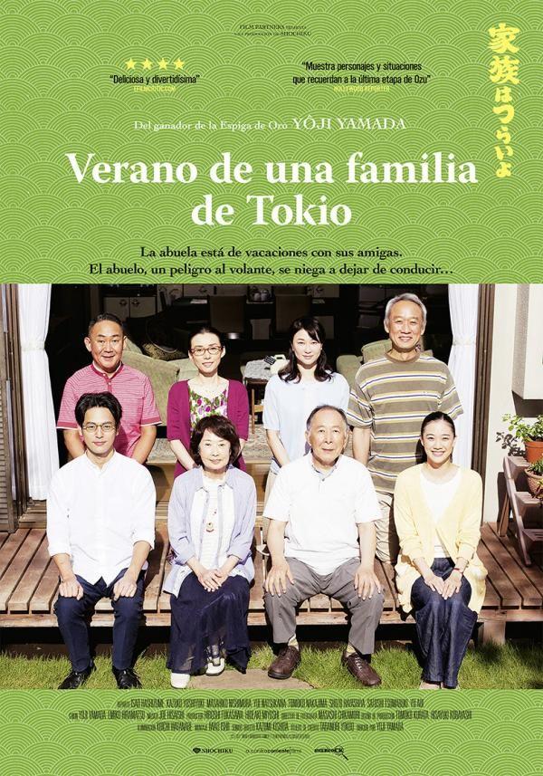 Verano de una familia en Tokio: Mientras su mujer viaja con unas ...
