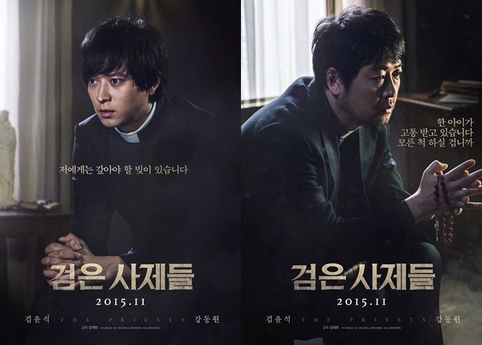 The Priests / 검은 사제들 (2015) Review: Horror Movie but not really  http://www.kmovietalk.com/2015/11/The-Priests-2015-Korean-Movie-Review.html