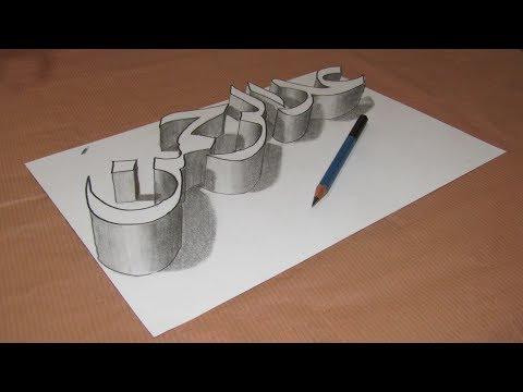15 Seri Gambar Pensil 3D Terbaik Menggambar dengan