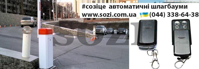 a792be783851de Автоматические шлагбаумы Gant, автоматический шлагбаум купить цена в грн с  длиной до 6 метров -