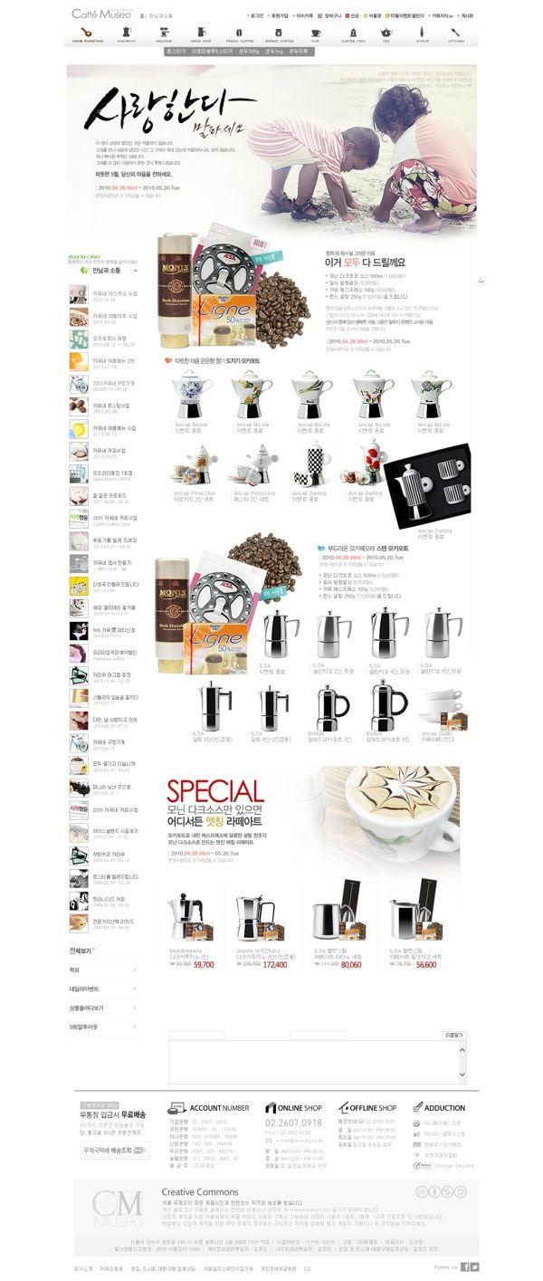 이벤트 기획&디자인 by zeeyoung van, via Behance