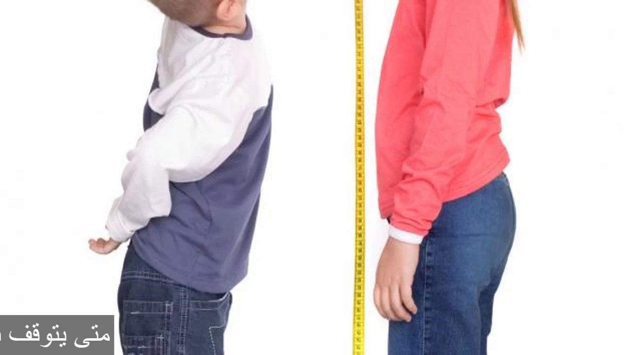 معلومات ممتعة متى يتوقف نمو الطول عند البنات النمو هو العملية التي يتم من خلالها زيادة حجم وطول الفرد في جميع أنحاء الجسم مثل ا Bomber Jacket Jackets Fashion