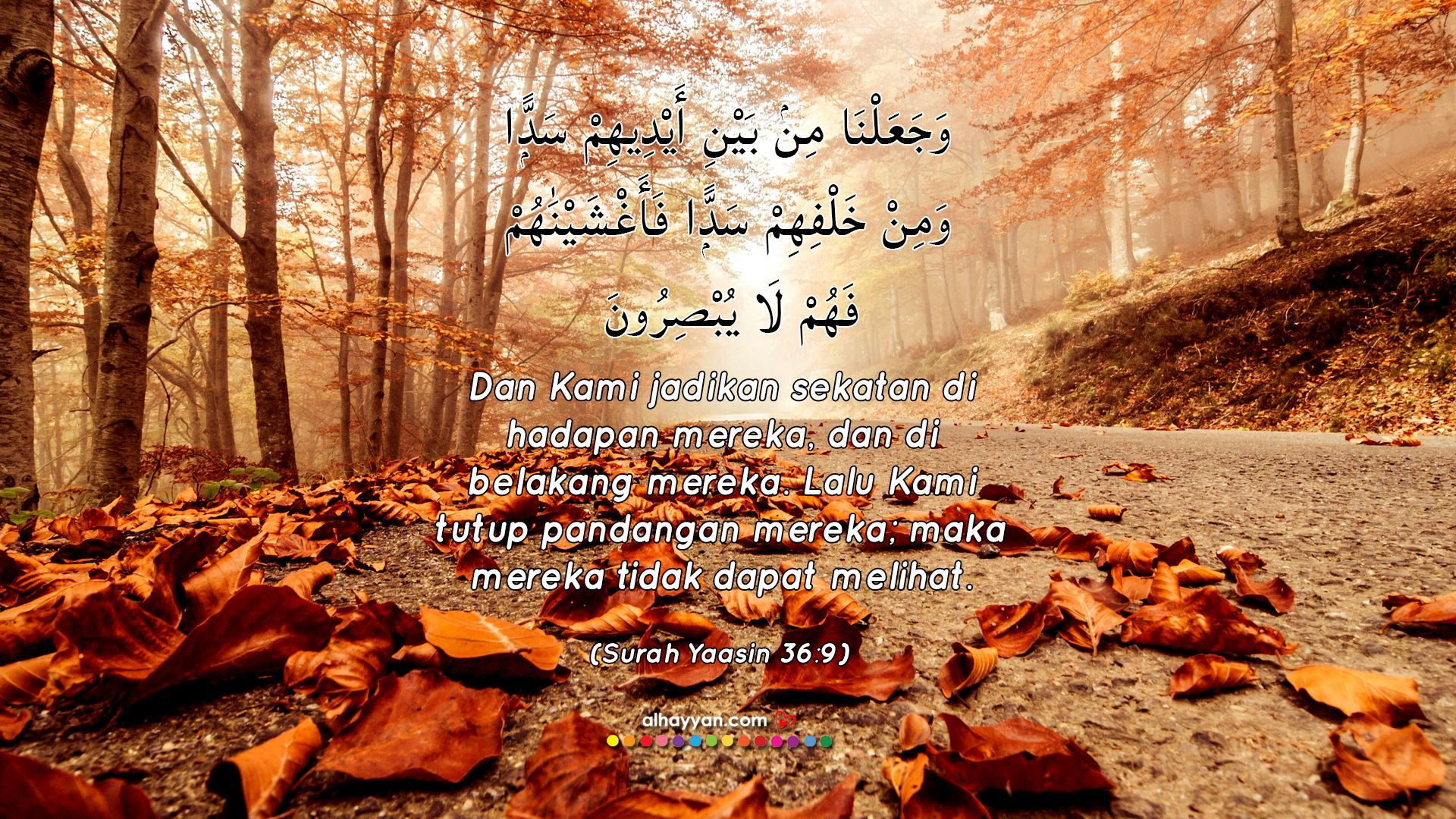 Discover The Beauty Of Islam Islamic Messages Islam Poster