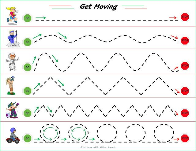 Trace to Race Train Track – Tracing Worksheets Kindergarten