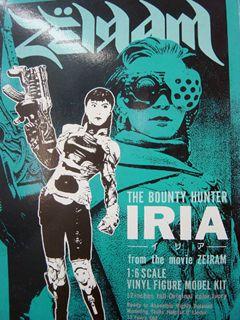 Yuko Moriyama - Iria