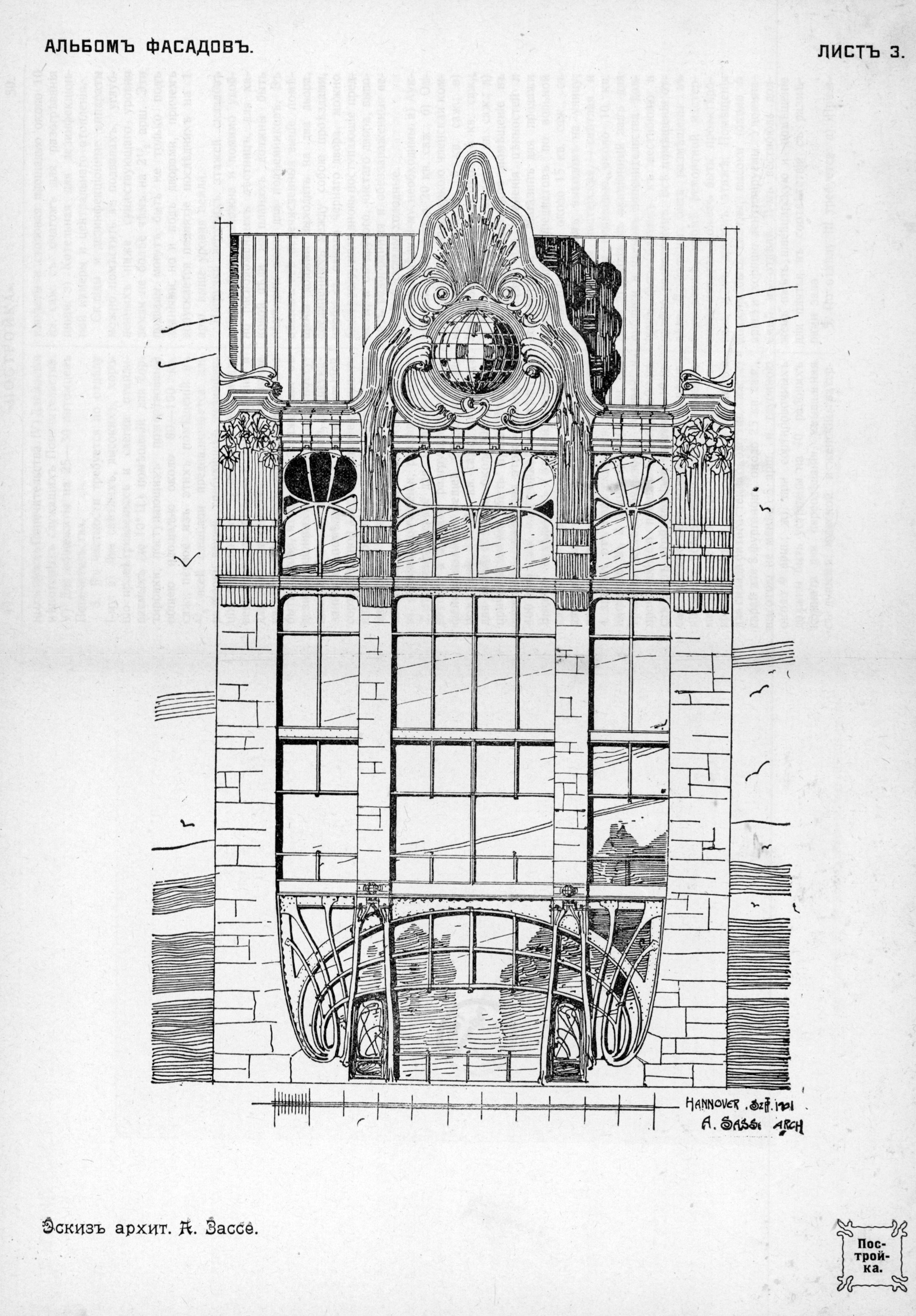 Architectural Drawings Drawing Art Facades Outlines Nouveau Furniture Homes Architecture Deco
