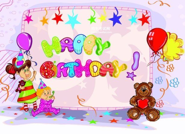 Kids Birthday Childrens Birthday Cards Bumper Pack Simple Happy