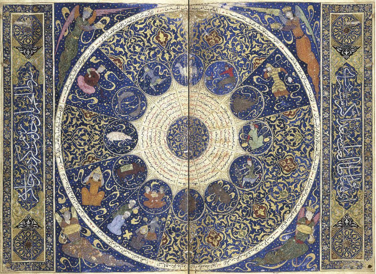Le Celebre Livre D Attar Le Conte Initiatique Soufi Par Excellence Traduit Avec La Verve Poetique D Une Auteure De Talent Art Islamique Art Medieval Les Arts