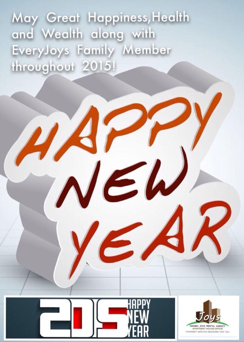 Happy New Year! Happy new year