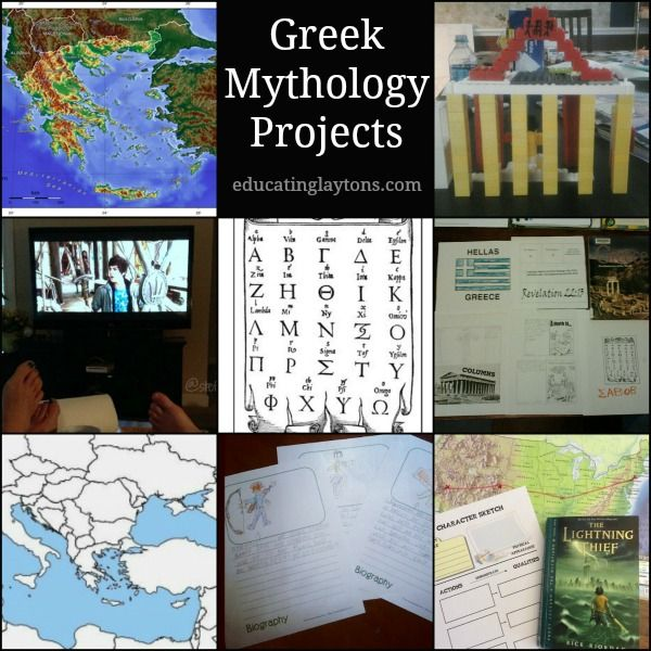 greek mythology and poseidon essay example Give an example of each type 2  study help essay questions  give the latin  names of these greek gods: cronus, zeus, hera, poseidon, hades, demeter,.
