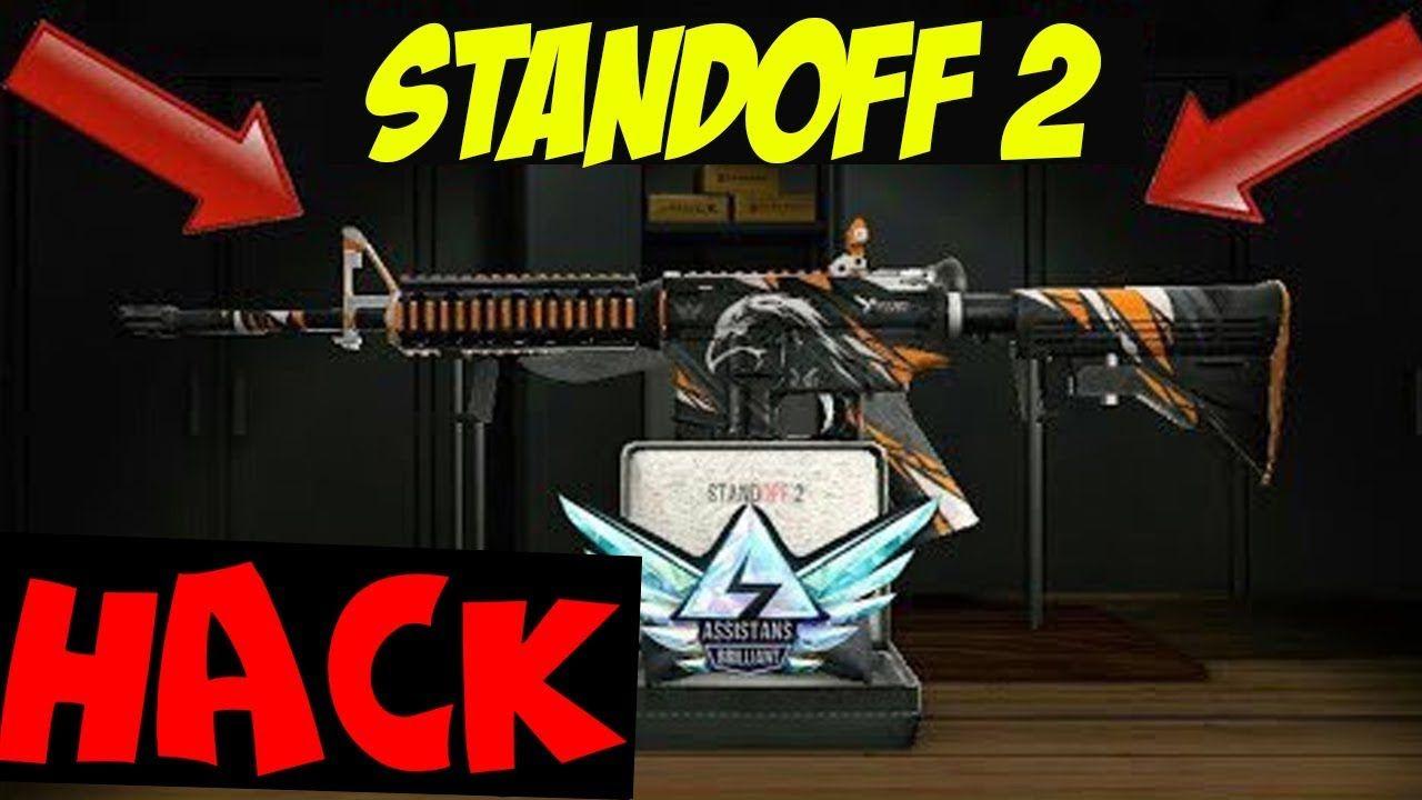 standoff 2 free gold hack 2019 standoff standoff2