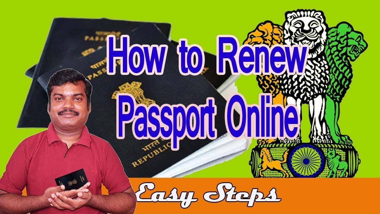 How to renewal passport online தமிழ் Passport online