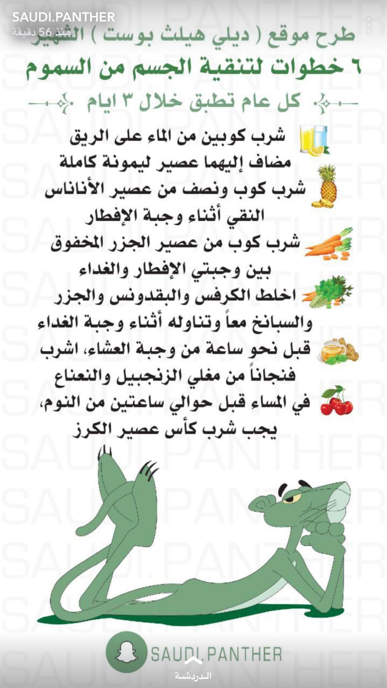 Pin By Reem Saad On غذاء صحي Health Facts Fitness Health Fitness Food Health Fitness Nutrition