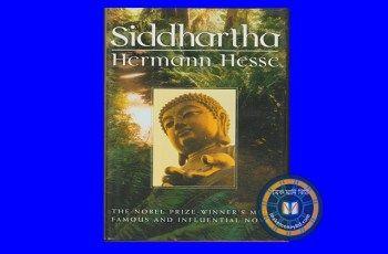 Siddhartha Hermann Hesse Pdf
