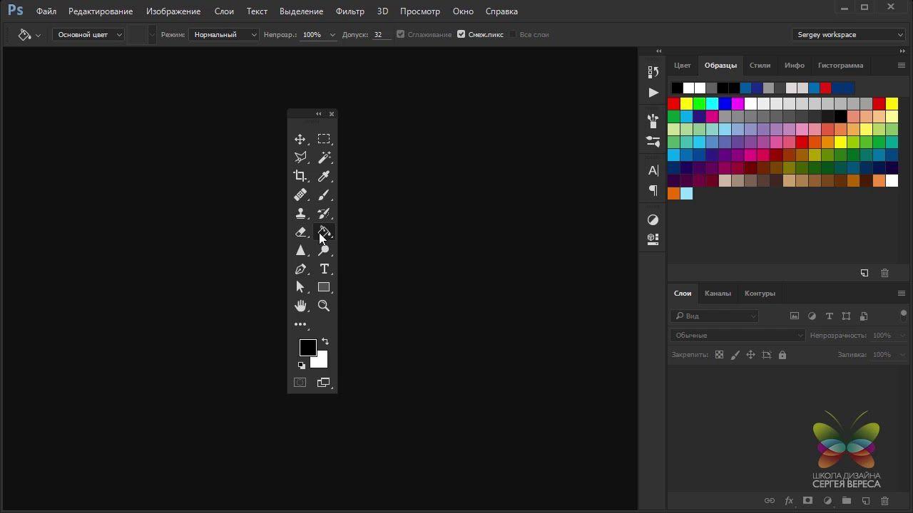 Панель инструментов в Adobe Photoshop CC. Фотошоп с нуля ...