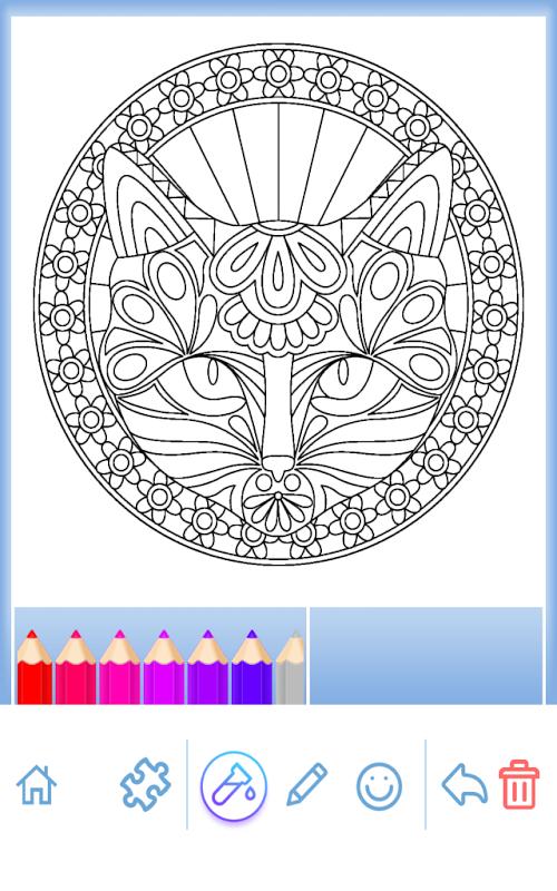 کتاب رنگ آمیزی ماندالا حیوانات Apk Screenshot Animal Coloring Books Animal Books Coloring Books