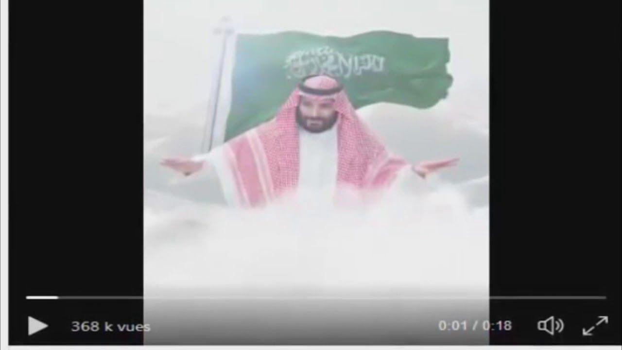 عاجل النائب العام السعودي يعلن مفاجئة عن وفاة خاشقجي تركي ال الشيخ و الو Last News Movie Posters Movies